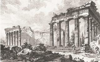 Αποψη του Παρθενώνα σε σχέδιο του J. D. Le Roy (1755). Γεννάδειος Βιβλιοθήκη.