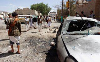 yemeni-o-oie-anazitei-4-dis-dolaria-gia-na-chorigisei-anthropistiki-voitheia-stin-empolemi-chora-to-20190