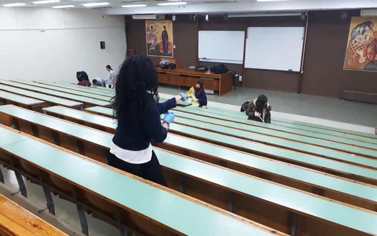 Εκκληση από φοιτητές του ΑΠΘ κατά της ανομίας