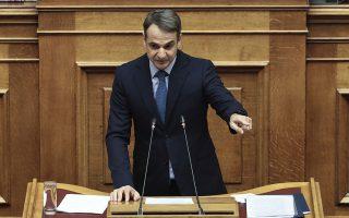 «Προκηρύξτε εκλογές μια ώρα αρχύτερα», κάλεσε τον πρωθυπουργό ο Κυρ. Μητσοτάκης.