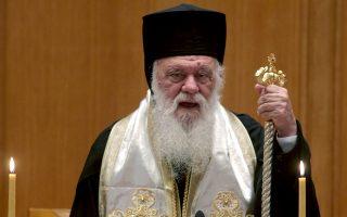 Αισιόδοξος εμφανίστηκε ο κ. Ιερώνυμος ότι τα επόμενα βήματα διαλόγου Εκκλησίας - Πολιτείας θα οδηγήσουν σε συμφωνία.