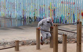 Στη συνοριακή περιοχή της Τιχουάνα, ήδη υπάρχει τείχος.