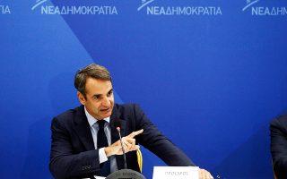 Ο Κυρ. Μητσοτάκης κάλεσε την Ευρωπαϊκή Επιτροπή να απευθύνει μήνυμα στα Τίρανα.