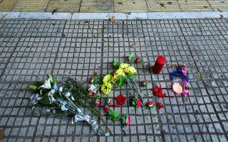 Λουλούδια μπροστά από το κοσμηματοπωλείο της οδού Γλάδστωνος στο κέντρο της Αθήνας, όπου βρήκε τραγικό θάνατο ο 33χρονος Ζακ Κωστόπουλος.
