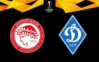 me-ntinamo-kievoy-o-olympiakos-sto-europa-league-2289574