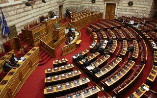 Συνεχίζεται σήμερα, για τρίτη μέρα, η συζήτηση για τον προϋπολογισμό.