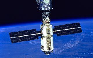 Μυστηριώδης διαρροή στον Διεθνή Διαστημικό Σταθμό ανάγκασε δύο Ρώσους κοσμοναύτες να πραγματοποιήσουν διαστημικό περίπατο.