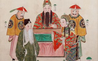 «Από την απαγορευμένη πόλη: αυτοκρατορικά διαμερίσματα του Qianlong», στο Μουσείο Ακρόπολης.