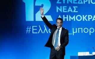 «Είναι διπλό το χρέος μας, να συντριβεί η καθυστέρηση και η Ελλάδα να πάει επιτέλους μπροστά», υπογράμμισε κατά τη χθεσινή ομιλία του ο πρόεδρος της Ν.Δ. Κυρ. Μητσοτάκης.