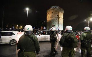 Διαδηλωτές στον Λευκό Πύργο «πολιορκούνται» από αστυνομικούς.