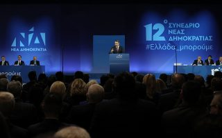 Το 12ο συνέδριο της Ν.Δ. σήμανε και επισήμως την έναρξη της «απόλυτης» εκλογικής κινητοποίησης για το κόμμα.