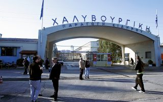 Το τέλος της λειτουργίας της Χαλυβουργικής είχε, εξάλλου, προαναγγείλει μέσω της συνέντευξής του στην «Καθημερινή» της Κυριακής, δύο ημέρες πριν, ο κ. Κωνσταντίνος Αγγελόπουλος.