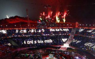 Μετά τους Χειμερινούς Ολυμπιακούς της Πιονγκτσάνγκ, Β. και Ν. Κορέα αποσκοπούν στην από κοινού ανάληψη των Θερινών του 2032.