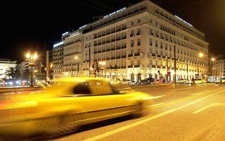 Η Λάμψα προχώρησε στις εξαγορές γραφείων πρώτου, δευτέρου και τρίτου ορόφου επί της οδού Βουκουρεστίου 4, συνολικού ύψους 682.000, προκειμένου να εντάξει το σύνολο του κτιρίου «Αθηνογένης» στο συγκρότημα της «Μεγάλης Βρεταννίας».
