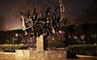 Το Μνημείο του Ολοκαυτώματος στη Θεσσαλονίκη βεβηλώθηκε για πολλοστή φορά πριν από λίγες ημέρες.