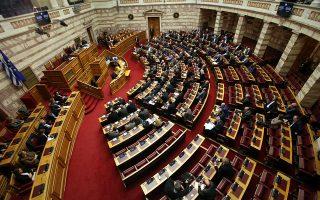Η συνεδρίαση, που διεκόπη χθες ύστερα από θύελλα αντιδράσεων, θα συνεχιστεί σήμερα το απόγευμα, μετά την ολοκλήρωση συζήτησης επίκαιρης ερώτησης της Νέας Δημοκρατίας.
