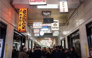 Στις 22-23 Δεκεμβρίου γιορτάζουν οι δύο νέες αγορές της πρωτεύουσας, η Στοά Εμπόρων (φωτ.) και η πλατεία Θεάτρου.