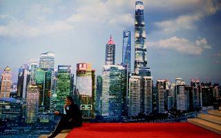 Στόχος της κινεζικής ηγεσίας είναι, μέσω των περιφερειακών επενδυτικών ταμείων, να χρηματοδοτήσει επενδύσεις ούτως ώστε η χώρα να αναδειχθεί σε τεχνολογική υπερδύναμη μέχρι το 2025.
