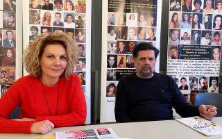 Ο Γ. Κουβίδης και η Αντα Μαυράκη, πρόεδρος και μέλος του Συλλόγου «SOS Τροχαία Εγκλήματα - SOSTE». Και οι δύο βίωσαν την απώλεια το 2007.