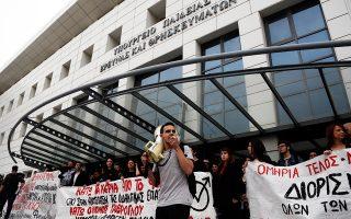 ΔΟΕ και ΟΛΜΕ διαμαρτύρονται για το νέο σύστημα διορισμών εκπαιδευτικών, το οποίο αναμένεται να κατατεθεί προς ψήφιση στη Βουλή το δεύτερο δεκαήμερο του Ιανουαρίου. Η φωτογραφία είναι από παλαιότερη παράσταση διαμαρτυρίας έξω από το υπουργείο Παιδείας.