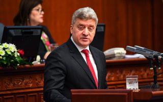 O απερχόμενος πρόεδρος της ΠΓΔΜ Γκιόργκι Ιβάνοφ, χθες, στο βήμα του Κοινοβουλίου των Σκοπίων.