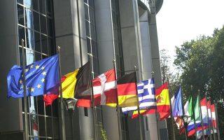 Η Ευρωζώνη δοκιμάστηκε και το 2018, τόσο από τις δυνάμεις της ανατροπής όσο και από τους θιασώτες της συντήρησης.