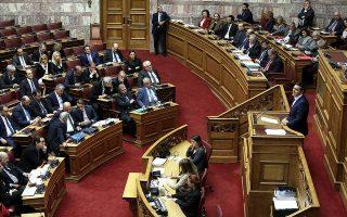 Στις 15 Ιανουαρίου θα έχει ολοκληρωθεί η διαδικασία της αναθεώρησης του συντάγματος της ΠΓΔΜ. Ο πρωθυπουργός πιθανότατα θα φέρει τη συμφωνία των Πρεσπών στην ελληνική Βουλή περί τα τέλη Ιανουαρίου ή στις αρχές Φεβρουαρίου.
