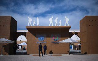 Στην πόλη Μαρακές του Μαρόκου περισσότερα από 160 κράτη υπέγραψαν το Σύμφωνο του ΟΗΕ για τη Μετανάστευση, που όμως έχει προαιρετικό και όχι δεσμευτικό χαρακτήρα.