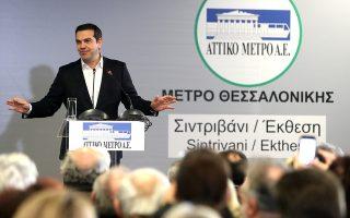 Ο πρωθυπουργός Αλέξης Τσίπρας μιλά από το βήμα κατά την επίσκεψή του στο σταθμό του μετρό «Σιντριβάνι - Έκθεση», τον πρώτο έτοιμο σταθμό του μετρό Θεσσαλονίκης, Θεσσαλονίκη, Σάββατο 29 Δεκεμβρίου 2018. «Tο πιο γνωστό ανέκδοτο για την πόλη της Θεσσαλονίκης παύει να είναι πια ανέκδοτο και γίνεται πραγματικότητα», είπε ο πρωθυπουργός, Αλέξης Τσίπρας, στον χαιρετισμό του από τον σταθμό του μετρό στο Συντριβάνι, τον οποίο επιθεώρησε. Είναι στο 95% ολοκληρωμένο το έργο σε ό,τι αφορά την κατασκευή των 13 πρώτων σταθμών και αυτό που λείπει είναι δύο πράγματα: οι συρμοί και ο ιδιοκτήτης του έργου, δηλαδή οι πολίτες της Θεσσαλονίκης που δικαιούνται μετά από τόσα χρόνια αναμονής να έχουν τη δυνατότητα μιας σύγχρονης υποδομής που θα αλλάξει την ποιότητα της ζωής τους και την καθημερινότητα τους.Είπε ότι το πρώτο εξάμηνο του 2019 θα γίνουν οι δοκιμές των συρμών και τόνισε την πεποίθησή του ότι «όχι στο τέλος του 2020, αλλά τον Φλεβάρη του 2020 οι πολίτες της Θεσσαλονίκης θα είναι σε θέση να κάνουν χρήση ενός εργαλείου που το έχουν ανάγκη».ΑΠΕ ΜΠΕ/PIXEL/ΜΠΑΡΜΠΑΡΟΥΣΗΣ ΣΩΤΗΡΗΣ