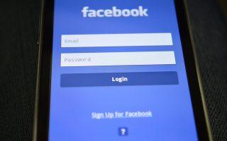 new-york-times-to-facebook-poylise-minymata-kai-dedomena-christon-se-microsoft-amazon-netflix-kai-spotify0