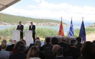 Οι τοποθετήσεις του Ζόραν Ζάεφ περί «μακεδονικής μειονότητας» έρχονται σε αντίθεση με όσα προβλέπει η συμφωνία των Πρεσπών.