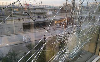 Εικόνες από τις καταστροφές που προκλήθηκαν μέσα και έξω από το κτίριο του τηλεοπτικού σταθμού Σκάϊ Δευτέρα 17 Δεκεμβρίου 2018. Η ισχυρή έκρηξη βόμβας σημειώθηκε στις 02.35 στην οδό Εθνάρχου Μακαρίου στο Φάληρο, κοντά στον τηλεοπτικό σταθμό Σκάι προκαλώντας σοβαρές υλικές ζημιές. ΑΠΕ ΜΠΕ/ΑΠΕ ΜΠΕ/STR