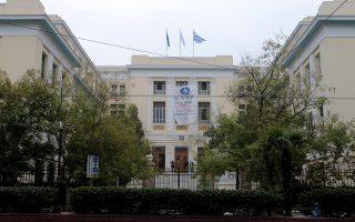 sta-300-kalytera-business-schools-i-scholi-dioikisis-epicheiriseon-toy-opa0