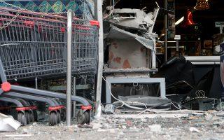 Ζημίες έχει υποστεί σούπερ μάρκετ από έκρηξη σε μηχάνημα ΑΤΜ με δυναμίτη ,Τέταρτη 5 Δεκεμβρίου 2018. Έκρηξη σε μηχάνημα αυτόματων συναλλαγών τραπέζης προκάλεσαν άγνωστοι τα ξημερώματα σε σούπερ μάρκετ στη Λ. Δημοκρατίας 120 στο Κερατσίνι με αποτέλεσμα να προκλήθουν σημαντικές υλικές ζημιές στο σούπερ μάρκετ σε παρακείμενα καταστήματα και αυτοκινητα. ΑΠΕ-ΜΠΕ/ΑΠΕ-ΜΠΕ/Παντελής Σαίτας