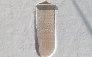 entopistike-archaia-epigrafi-gia-tin-istoria-toy-aigaioy-entoichismeni-se-spiti-fotografia-2291251