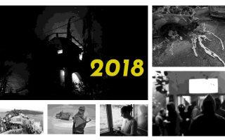2018-oi-ereynes-tis-k0