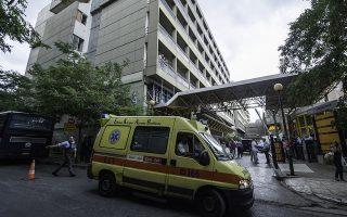 Ασθενοφόρο εξέρχεται από το νοσοκομείο Ευαγγελισμός. Αθήνα, Τετάρτη 16 Ιουλίου 2014. Έκει νοσηλεύεται κάτω από αυστηρά μέτρα ασφαλείας ο Νίκος Μαζιώτης και χειρουργείται μετά από τραυματισμό του κατά την διάρκεια της σύλληψής του στο κέντρο της Αθήνας. Σε πλήρη εξέλιξη βρίσκεται η έρευνα της Αντιτρομοκρατικής Υπηρεσίας, για την υπόθεση της αιματηρής ένοπλης συμπλοκής στο Μοναστηράκι, κατά την οποία φέρεται ότι, εκτός των άλλων, έχει τραυματιστεί ο καταζητουμένος για τρομοκρατική δράση, Νίκος Μαζιώτης.Ύστερα από πληροφορίες για ύποπτο άτομο σε κατάστημα Ερμού και Αθηνάς, αστυνομικοί της ομάδας ΔΙΑΣ επιχείρησαν να του κάνουν έλεγχο, αλλά πυροβόλησε εναντίον τους, με αποτέλεσμα να γίνει ανταλλαγή πυροβολισμών.  ΑΠΕ-ΜΠΕ/ΑΠΕ-ΜΠΕ/Φώτης Πλέγας Γ.