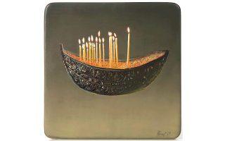 Εργo του Βασίλη Πέρρου από την τρέχουσα ατομική έκθεσή του «Ark» στην αίθουσα τέχνης «Σκουφά» (έως 10 Δεκεμβρίου).