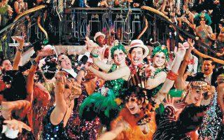 Στιγμιότυπο από τον «Γκάτσμπι» του Μπαζ Λούρμαν. Τα λαμπερά πάρτι που βλέπουμε στην ταινία ζωντανεύουν στις εκδηλώσεις του Cinema Alive.