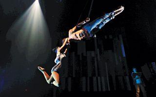 Η ομάδα ακροβατών από τον Καναδά FLIP Fabrique εμφανίζεται στον Κέντρο Πολιτισμού Σταύρος Νιάρχος. Μια παράσταση με μουσική, χορό, τραμπολίνο και... χιούμορ.