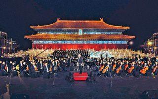 Με συναυλίες στο Πεκίνο και στην Ασία καθώς και στην Ευρώπη για το 2019 γιορτάζει η DG τα 120 χρόνια της.