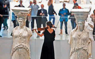 Στην ημερίδα που έγινε στο Μουσείο της Ακρόπολης, ακούστηκαν ενδιαφέρουσες απόψεις.