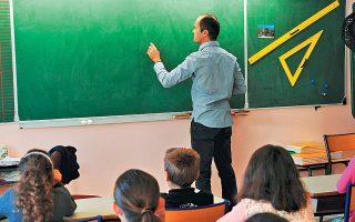 Οι υποψήφιοι θα σπεύσουν να αποκτήσουν τα προσόντα που προσφέρουν τις περισσότερες μονάδες, όπως διδακτορικό ή δεύτερο πτυχίο.