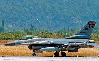 Δεκαπέντε οπλισμένα τουρκικά αεροσκάφη, 12 F-16, 2 F-4 και ένα CN-235, πραγματοποίησαν 107 παραβιάσεις του εθνικού εναέριου χώρου.