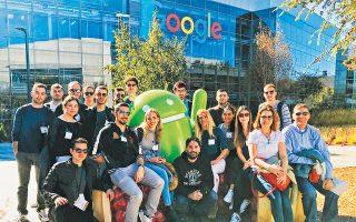 Από την επίσκεψη της ομάδας του Mindspace Trip 2018 στην Google. Οι 19 νέοι από την Ελλάδα είχαν την ευκαιρία να γνωρίσουν πώς η αμερικανική κουλτούρα συνδυάζει την εκπαίδευση και την επιχειρηματικότητα.
