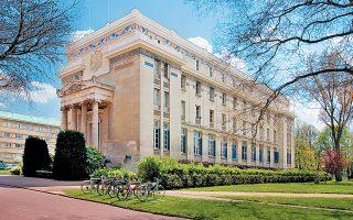 Η Fondation Hellénique χτίστηκε το 1932 με δημόσιο έρανο από Ελληνες, με πρωτοβουλία του τότε πρέσβη της Ελλάδας στο Παρίσι.
