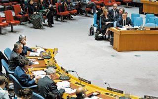 Βαριές κατηγορίες αντάλλαξαν οι πρόεδροι Σερβίας και Κοσόβου στον ΟΗΕ, με αφορμή την απόφαση της Πρίστινα να δημιουργήσει τακτικό στρατό. Ο Σέρβος πρόεδρος Αλεξάνταρ Βούτσιτς (πάνω δεξιά) κατηγόρησε το Κόσοβο ότι παραβιάζει τη συμφωνία του 1999: «Πού είναι γραμμένο; Μπορώ εκ των προτέρων να σας πω: πουθενά!». Ο πρόεδρος του Κοσόβου Χασίμ Θάτσι (κάτω αριστερά) αντέτεινε ότι η χώρα του είναι κυρίαρχη χώρα και έχει απόλυτο δικαίωμα να δημιουργήσει τον δικό της στρατό.