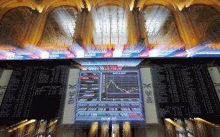 Στο Λονδίνο ο FTSE 100 έκλεισε με -1,06%, στη Φρανκφούρτη ο DAX με -0,29%, στο Παρίσι ο CAC 40 με -0,95%, στο Μιλάνο ο FTSE MIB με -0,26% και στη Μαδρίτη (φωτ.) ο δείκτης IBEX 35 έκλεισε με -1,27%.