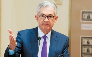 Ο επικεφαλής της αμερικανικής Ομοσπονδιακής Τράπεζας (Fed) Τζερόμ Πάουελ αύξησε κατά 25 μονάδες βάσης το βασικό επιτόκιο δανεισμού.Παράλληλα, έστειλε σήμα πως ενδεχομένως να προχωρήσει το 2019 σε λιγότερες αυξήσεις του επιτοκίου εξαιτίας της αναταραχής που επικρατεί στις αγορές, αλλά και της επιβράδυνσης της παγκόσμιας οικονομίας.