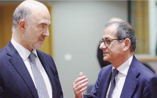 Προσερχόμενος στη χθεσινή σύνοδο των υπουργών, ο αρμόδιος επίτροπος οικονομικών θεμάτων Πιερ Μοσκοβισί δήλωσε: «Το Σαββατοκύριακο στη σύνοδο του G20 συζητήσαμε με τον Ιταλό υπουργό Οικονομικών Τζοβάνι Τρία και διακρίνω μία αλλαγή στον τόνο».